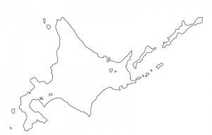 【北海道】第65回北海道学生剣道選手権大会 第46回北海道女子学生剣道選手権大会