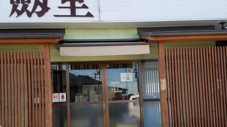 (有)劔堂(群馬県・高崎市)