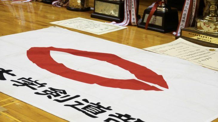 第67回全日本学生剣道優勝大会 結果