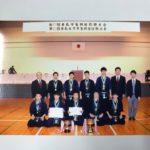 【宮城】第67回東北 学生剣道優勝大会 第45回東北 女子学生剣道優勝大会