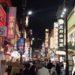 【神奈川】第81回神奈川県私立中学校剣道大会