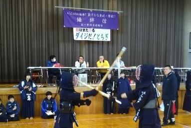 栃の葉剣道感謝祭