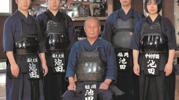 月刊『剣道日本』5月号のご案内