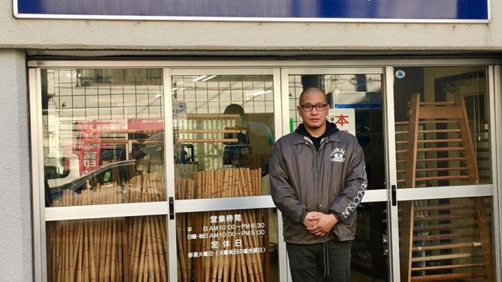 剣道具専門店 OSUGA(宮城県仙台市)