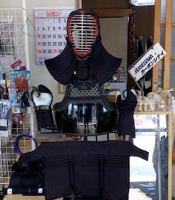 比企剣道具店(埼玉県東松山市)