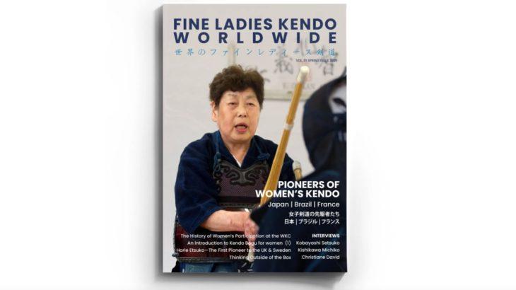 新しい雑誌が創刊されます(弊社刊行物ではありません)