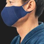 剣道用マスク、そろっています