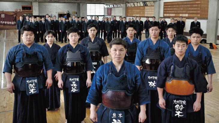 最新号のご案内 『月刊剣道日本』2021年5月号