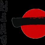 (有)三武堂(東京都武蔵野市)