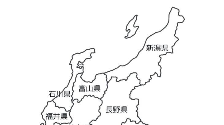 第42回北信越中学校総合競技大会剣道競技