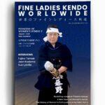 女性にフォーカスした雑誌 第2号が発刊