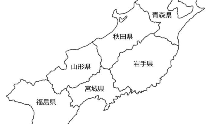 第45回東北中学校剣道大会
