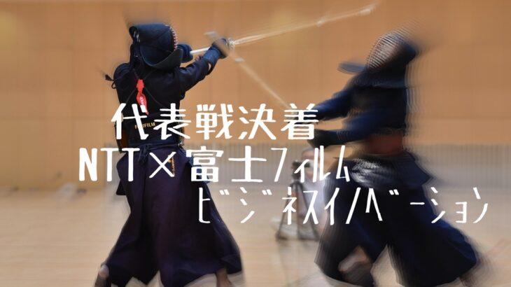「動画有」全日本実業団大会結果